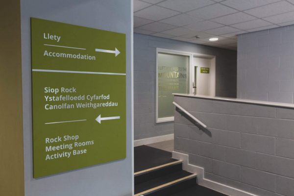 Rock UK Summit Centre